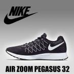 ショッピングマラソン マラソン ランニング カジュアル クッション 大特価! シューズ ナイキ エアズーム ペガサス 32 NIKE