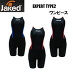 【FINA承認水着】Jaked レディース&ジュニア 競泳 水着   EXPERT  TYPE2  レッグスーツ  820039