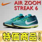 安定 長距離 ポイント練習 軽量 NIKE ナイキ ズーム ストリーク 6 ランニング マラソン シューズ ZOOM STREAK 6 駅伝