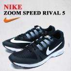練習 軽量 ナイキ エア ズーム スピード ライバル 5 マラソン ランニング シューズ NIKE 特価