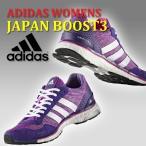 トレーニング クッション グリップ 軽量 室内 アディダス ウィメンズ アディゼロ ジャパンブースト3 マラソン ランニングシューズ ADIDAS JAPAN BOOST3