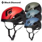 ブラックダイヤモンド ヘルメット ビジョン 登山 アウトドア クライミング