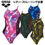 アリーナ レディース トレーニング水着 スーパーフライバック FSA-0625W【20FWA】 競泳水着 練習用 女性用 タフスーツ 長持ち 練習用