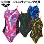 アリーナ ジュニア トレーニング水着 スーパーフライバック FSA-0625WJ【20FWA】 競泳水着 練習用 子供用 タフスーツ 長持ち 練習用