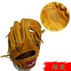 ローリングス 軟式野球グローブ 復刻 星野仙一モデル