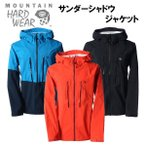 MOUNTAIN HARD WEAR マウンテンハードウェア メンズ  サンダーシャドウジャケット レインウェア【17SSAUT】