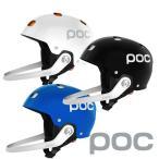 POC ポック スキーヘルメット Sinuse SL チンガード付き