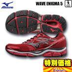 ミズノ MIZUNO メンズ ランニングシューズ ウエーブエニグマ5 WAVE ENIGMA 5 J1GC1502シリーズ