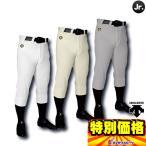 デサント 少年用ユニフォーム練習着パンツ きっと見つかるスタイル カラーバリエーション Jr用 レギュラーパンツ JDB-1010P