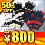 adidas Professional スマホ対応 ニットグラブ ニット手袋 JEF00 3色展開 2サイズあり