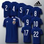 アディダス adidas サッカー 日本代表 番号入り ジュニア用レプリカTシャツ ホーム 半袖