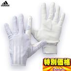 2015年モデル アディダス Adidas 守備用手袋 プロフェッショナルフィールダーグローブ 片手用 KBK35 5色展開