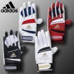 2015年モデル アディダス Adidas バッティング手袋両手用 USAバッティンググローブ KBK42 4色展開