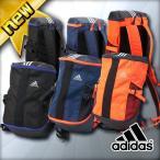 2015年モデル サッカー日本代表モデルの少年用バックパック adidas キッズオプスバックパック 22L アディダス リュックサック KBP55 3色展開