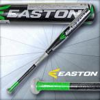 2016年モデル イーストン EASTON 少年硬式リトルリーグ用バット MAKO LL16MK