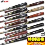 限定品 BFJマーク入り SSK エスエスケイ 坂本モデル 一般硬式木製メイプル製バット リーグチャンプ・プロ LPWKSP