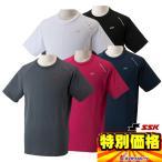 エスエスケイ SSK メンズ機能Tシャツ半袖 吸汗速乾DRYBODY NIGHT RUNNER NTR721T 4色展開