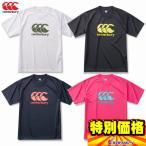 カンタベリー フレックスクールコントロールティシャツ メンズ半袖Tシャツ RA30352