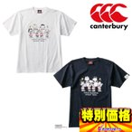 カンタベリー CCCピーナッツTシャツ ユニセックス ラグビーウェア RA30486