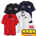 カンタベリー canterbury メンズ半袖シャツ フレックスクール ショートスリーブシャツ RA36221 4色展開