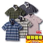 カンタベリー ラガーシャツ 半袖ポロシャツ RA37092 5色展開