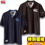 カンタベリー canterbury 半袖シャツ ショートスリーブパイルシャツ RA37107 4色展開