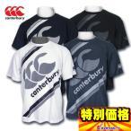 カンタベリー フレックスクール Tシャツ RA38183