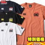 カンタベリー メンズTシャツ RA39135
