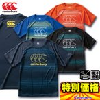 カンタベリー ラグビーウェア トレーニングティ Tシャツ メンズ RG30007