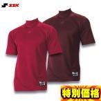 エスエスケイ SSK 野球用半袖アンダーシャツ SC-ST ハイネック半袖アンダーシャツ SCS120HH 12色展開