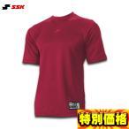 エスエスケイ SSK 野球用半袖アンダーシャツ SC-ST ローネック半袖アンダーシャツ SCS120LH 12色展開
