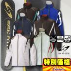 エスエスケイ SSK ウィンドブレーカージャケット SXA500S 2色展開