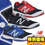 2016年モデル ニューバランス Newbalance 野球用トレーニングシューズ  T4040BB3 T4040BK3 T4040BR3 3色展開