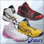 2016年モデル アシックス asics バスケットボールシューズ DUNKSHOT MB7 ダンクショットMB7 TBF138 4色展開