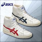 2015年モデル アシックス(asics) バスケットボールシューズ ファブレポイントゲッターL TBF712 2色展開
