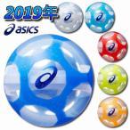 アシックス 2019年モデル パークゴルフボール ハイパワーボール X-LABO リバイバル