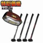ハタチ グラウンドゴルフクラブ グランドゴルフクラブ 花梨クラブV BH2895 一般右打者用