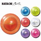 ハタチ HATACHI グラウンドゴルフボール グランドゴルフボール エアブレイド BH3802