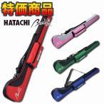 ハタチ 【HATACHI】 グラウンド&パークゴルフ  スリムクラブケース BH7002