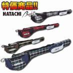 ハタチ 【HATACHI】 グラウンド&パークゴルフ  カジュアルクラブケース BH7012