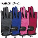 ハタチ HATACHI グラウンド&パークゴルフ ストレッチ手袋 BH8080