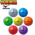 MIZUNO ミズノ パークゴルフ カラーボール クロスショットS C3JBP40200