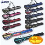 アシックス グラウンドゴルフ グランドゴルフ スタンダード クラブバッグ 1本用 GGG869