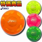 【asics】アシックス パークゴルフボール ハイパワーボールX-LABO MAXI GGP306