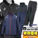 アシックス  asics トレーニング ウインドブレーカージャケット XAW533 50 ネイビー M