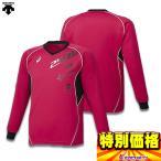 2015年モデル アシックス ASICS バレーボール 長袖プラクティスシャツ CYBERDRY プリントプラシャツLS XW6617 4色展開