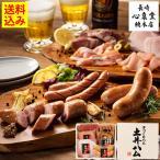 お中元 高級 お菓子 ギフト ハム 詰め合わせ ( おつまみ ) 土井ハム レッカー SGW3