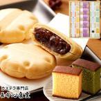 お菓子 詰め合わせ ギフト 最中 長崎カステラ 華 (メッセージカード付き スイーツ 手土産) TO22