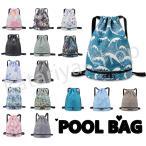プールバッグ 2層タイプ 男の子 女の子 2ルーム 2段 大容量 スイミング プール 水泳 スイムバッグ  ビーチバッグ