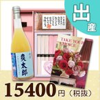 出産内祝い(内祝) BOXセット 慶祝うどん&赤飯(180g) 【 内祝い 送料無料 カタログギフト10600円 】
